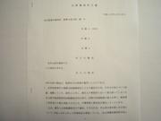 Bulogu_024